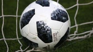 Первая лига футбольного чемпионата Беларуси стартует 17 апреля
