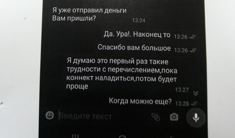 000085_238663