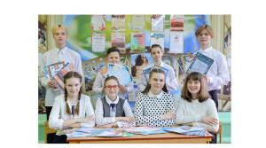 Как юные новополочане укрепляют дружественные и побратимские связи Беларуси и России