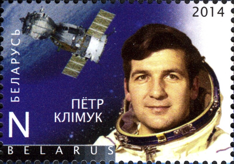 Пётр_Клімук