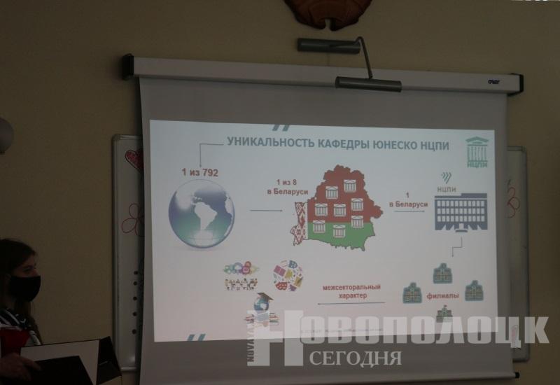 Отделение кафедры ЮНЕСКО_ПГУ_3
