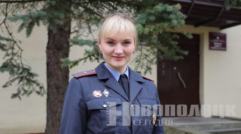 Юлия Ободова