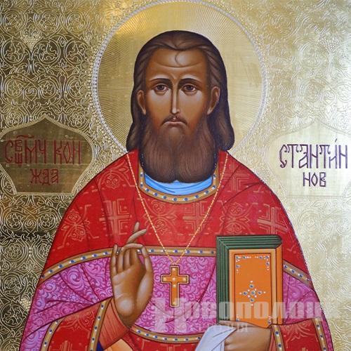 священномученик Константин1