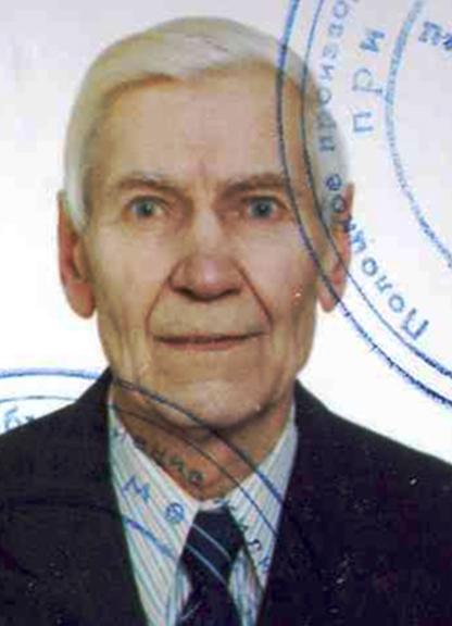 Веремеев Анатолий