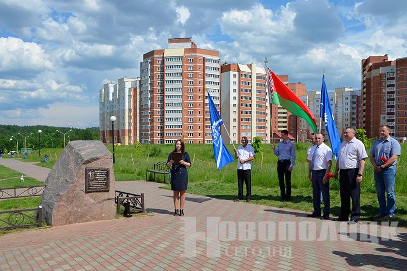 День города_памятный знак Казимиру Кунцевичу