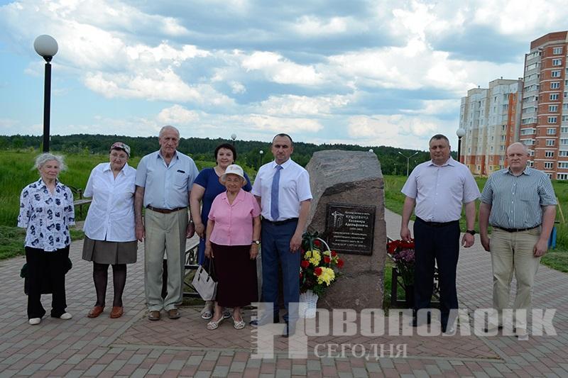 День города_памятный знак Казимиру Кунцевичу1