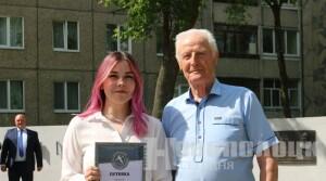 Как в день рождения Новополоцка прошла общегородская акция «Связь поколений»