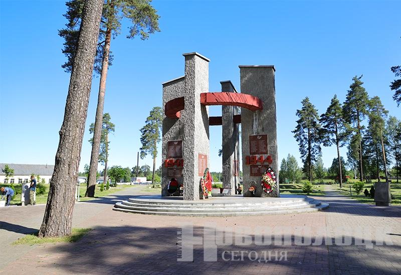 Звезда_Боровуха1