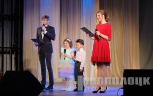 Как в Новополоцке прошел фестиваль Планета детства. Посмотрите фото