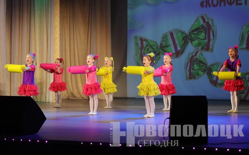 Концерт ГДК 10