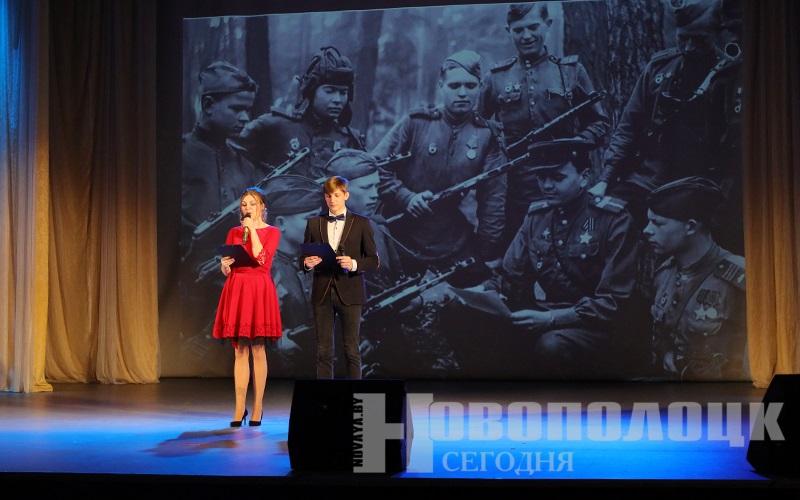 Концерт ГДК 18