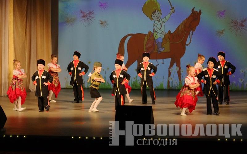 Концерт ГДК 20