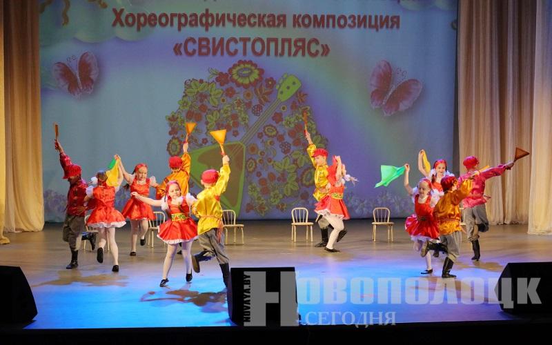 Концерт ГДК 6