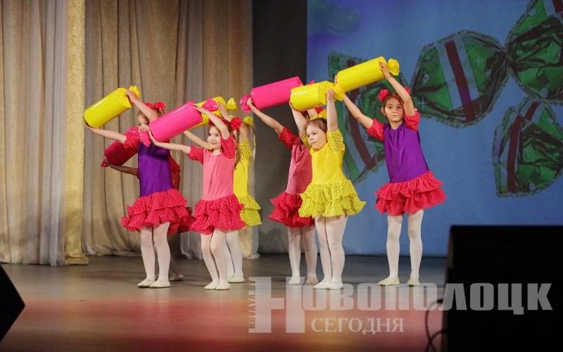 Концерт ГДК 9