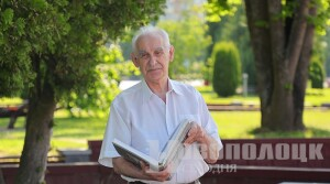 Макс Шлеймович: Горжусь тобой, любимый Новополоцк!