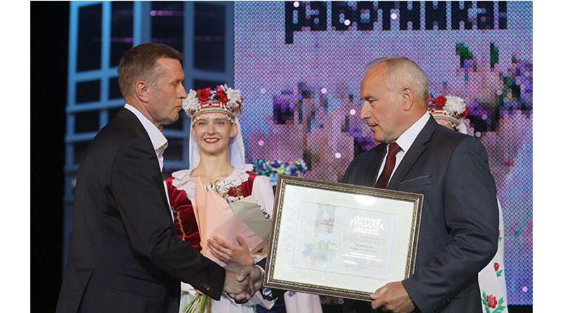 Награждение_Алешкевич_1