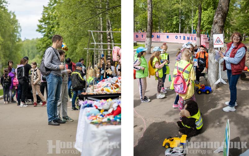 Сайт День защиты детей в парке 11