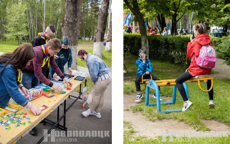 Сайт День защиты детей в парке 13