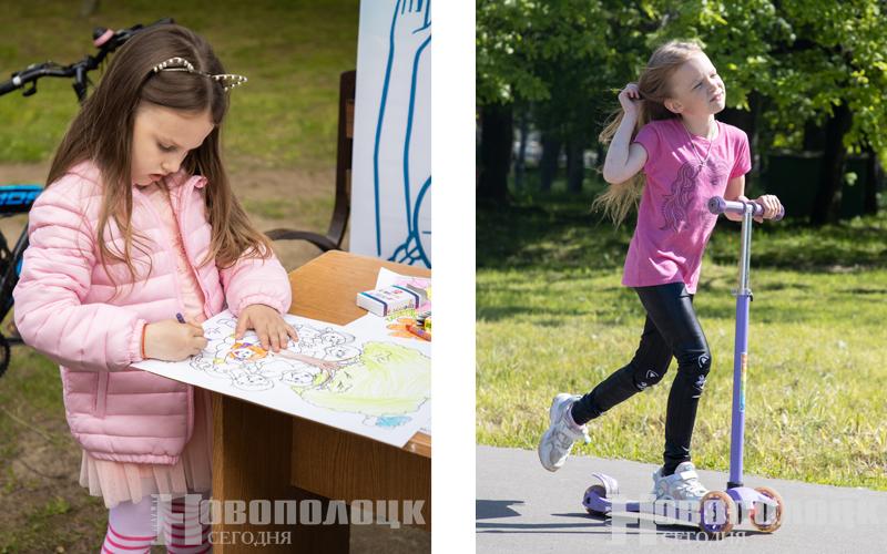 Сайт День защиты детей в парке 14
