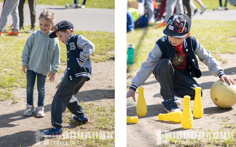 Сайт День защиты детей в парке 17