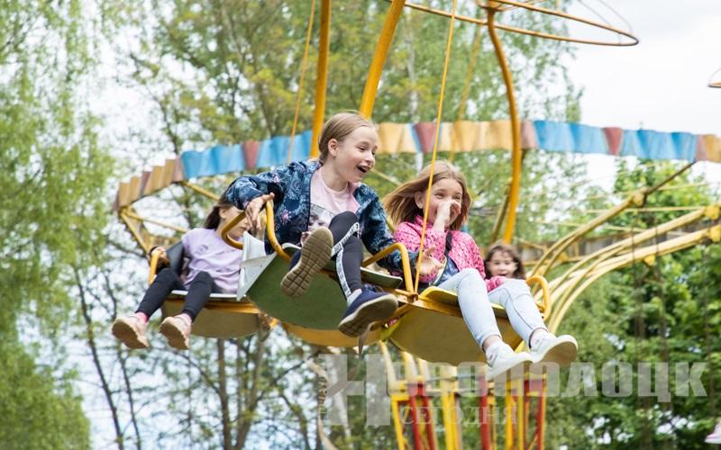 Сайт День защиты детей в парке 4