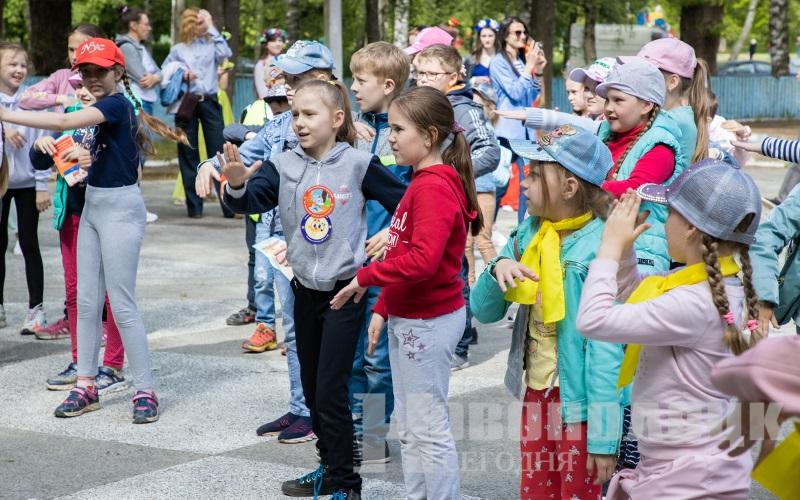 Сайт День защиты детей в парке 6