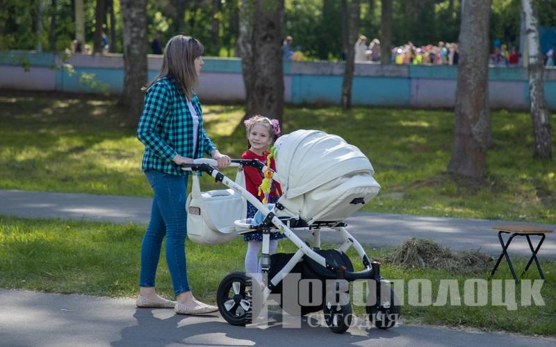 Сайт День защиты детей в парке 9