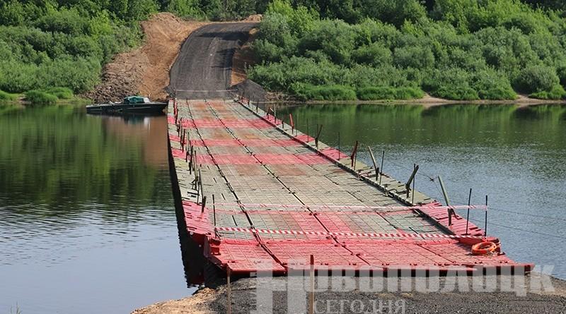 понтонный мост1