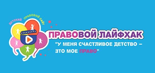 000197_258438_big