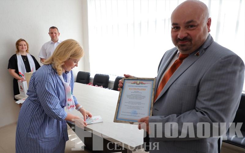 В Новополоце состоялась открытие 1