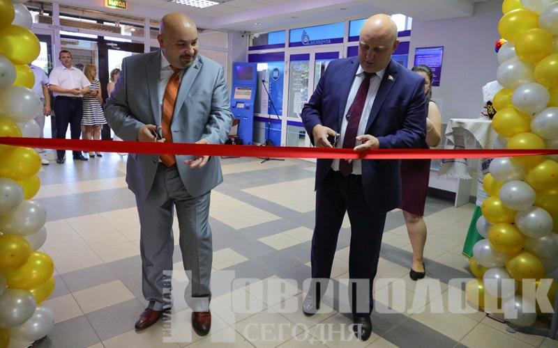 В Новополоце состоялась открытие