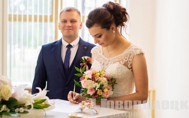 Дарья и Чеслав 13