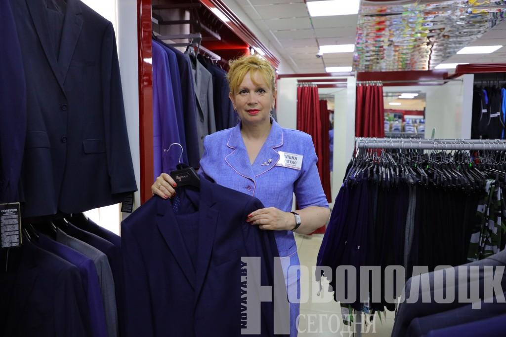 Елена Протас