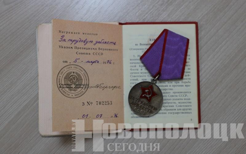 Леонид Куркович 2