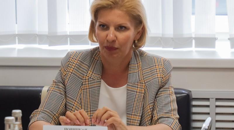 Новицкая