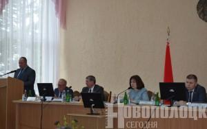 На повестке дня - работа с обращениями граждан. Состоялось заседание Президиума Совета Республики