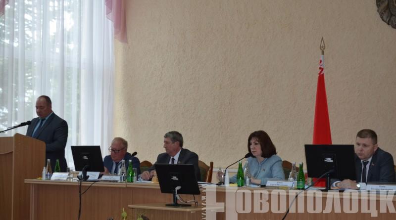 Совет Республики Ушачи
