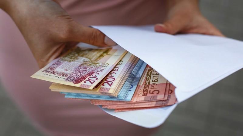 Чем опасна зарплата «в конверте»? Разъяснения дает ФСЗН   Новополоцк   Новости Новополоцка   Новополоцк сегодня