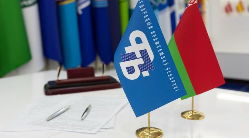 , флаг, ФПБ, фото Побата