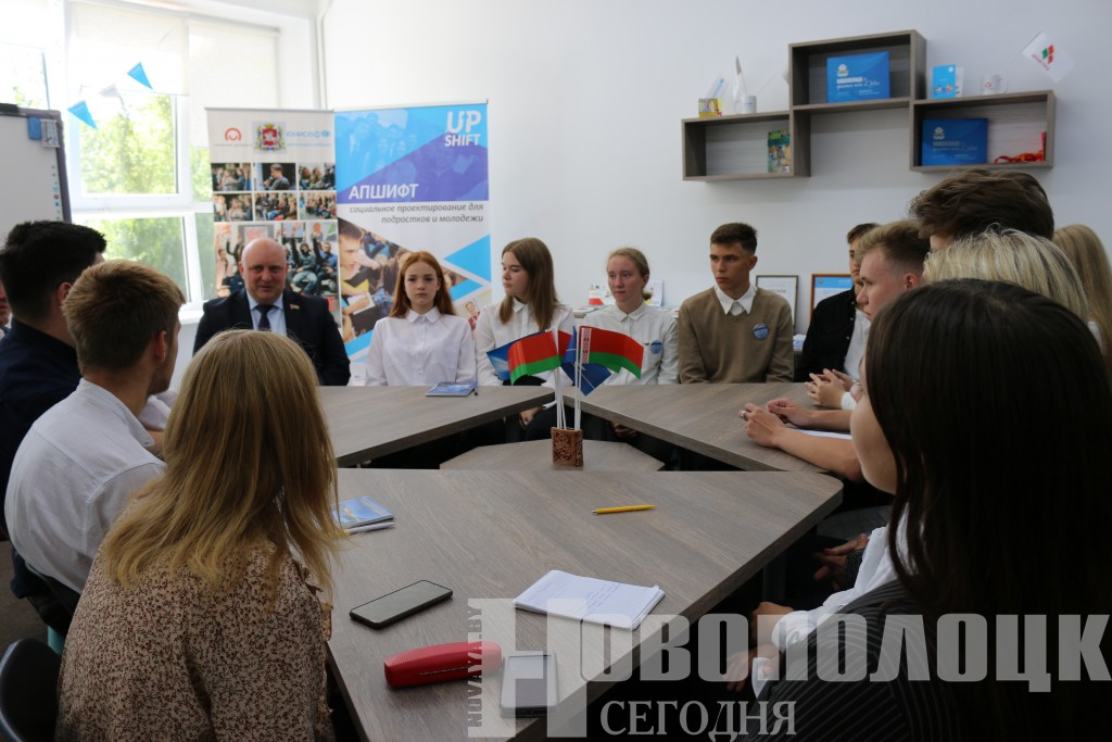 Демидов и парламент 2