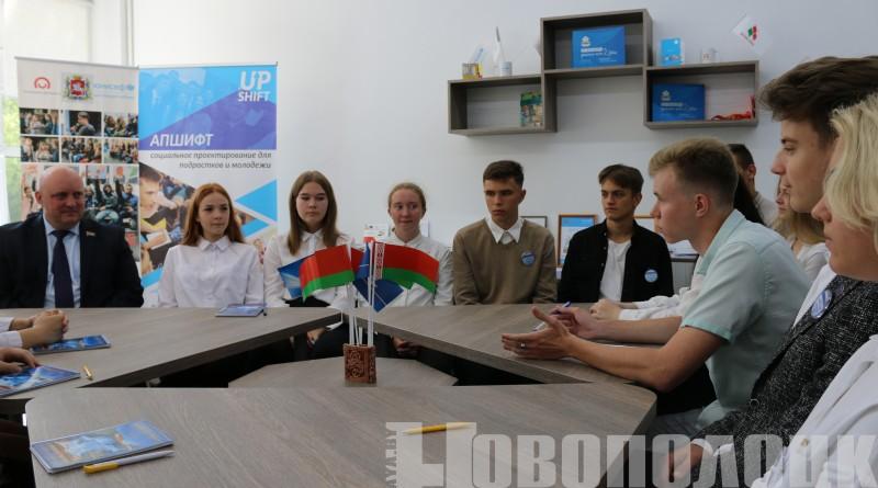 Демидов и парламент 3