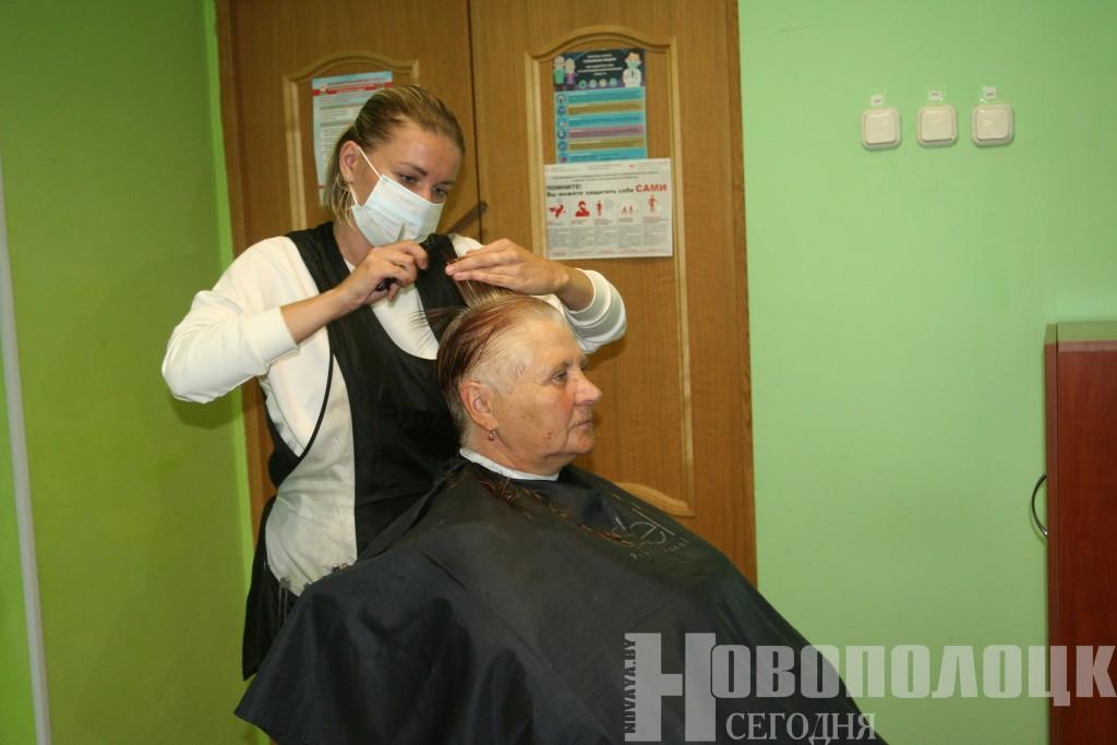 социальный парикмахер
