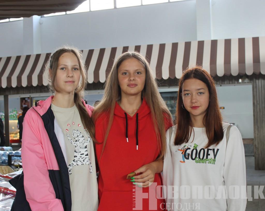 три девочки