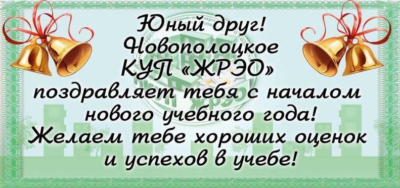 IMG-dc49d098269426a890a1f4ff55bcbb75-V.11111
