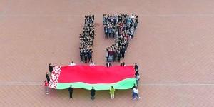 Молодежь встречает праздник: фото-челлендж от активистов БРСМ
