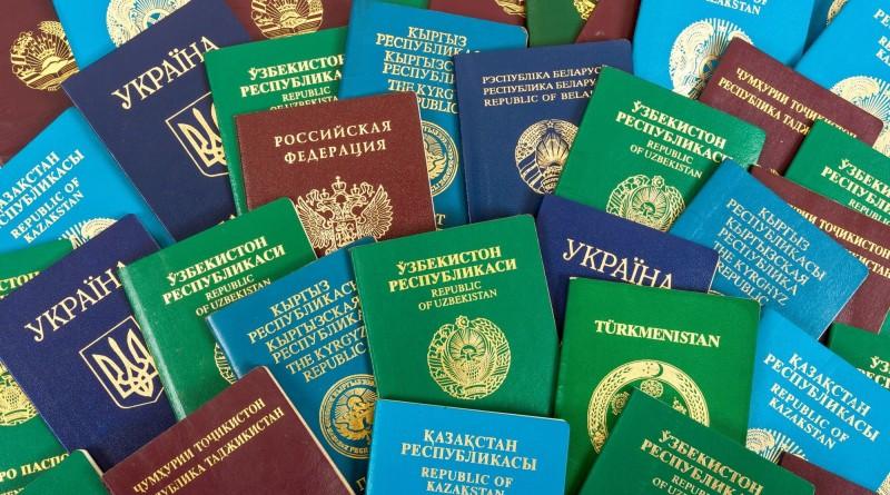 Паспорта иностранцев