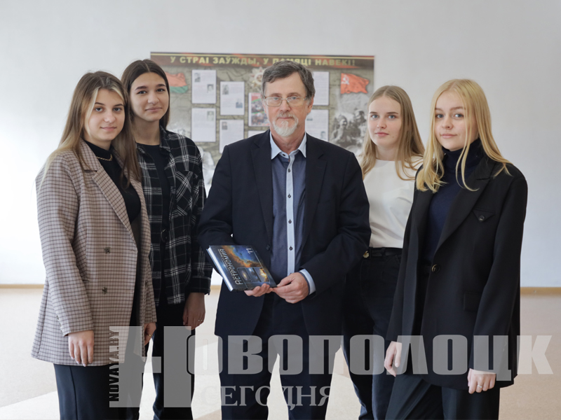 Александр Родюшко-2