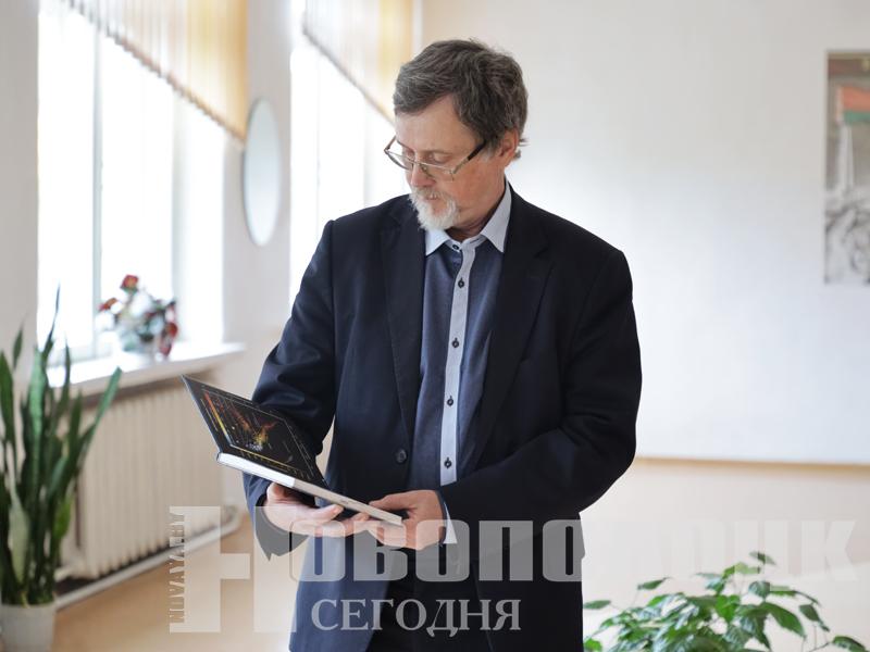 Александр Родюшко-3